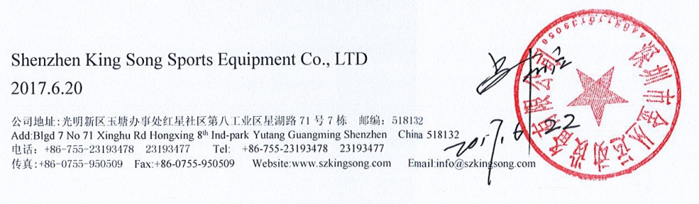 Oficjalne stanowisko producenta w sprawie dystrybucji produktów King Song